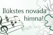 Novada Himna