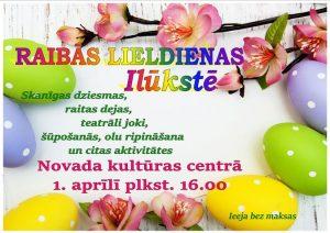 Svinēsim Lieldienas Ilūkstē!