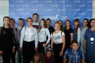"""Iniciatīvas """"Latvijas skolas soma"""" atklāšanas pasākums"""