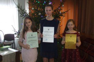 Subates pamatskolā Ziemassvētku noskaņās aizvadīts gada pēdējais mēnesis