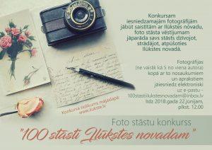 """Izsludinām fotostāstu konkursu """"100 stāsti Ilūkstes novadam"""""""