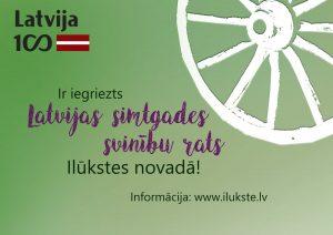 Latvijas simtgades svinību pasākumi un akcijas Ilūkstes novadā februārī