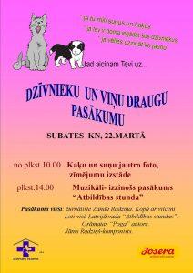 22. martā Subatē notiks pasākums dzīvniekmīļiem