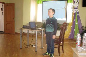 """Bebrenes VP vidusskolas skolēni piedalījās konferencē – konkursā ,,Esmu pētnieks"""""""