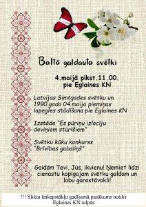 """Rodot """"Latvijas svētku garšu"""", Eglainē ar dažādām aktivitātēm tiks svinēts 4.maijs"""