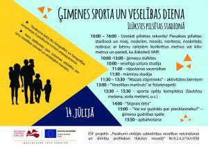 """Jau 14.jūlijā, aicinām piedalīties pasākumā """"Ģimenes sporta un veselības diena"""""""