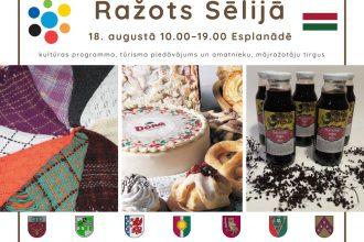 Sēlijas novadu apvienība piedalās Rīgas svētku tirdziņā