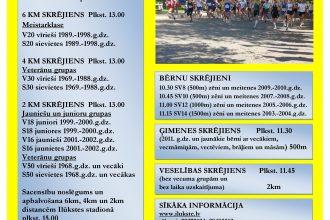 22.septembrī piedalies tradicionālajā skrējienā pa Ilūkstes ielām!