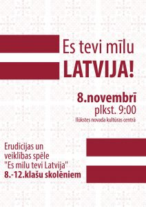 """Sagaidot valsts svētkus, skolēni aicināti piedalīties erudīcijas un veiklības spēlē """"Es mīlu tevi, Latvija"""""""