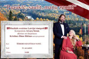 """11. novembrī Šēderē skanēs koncerts """"Paauklē, saulīt, manu zemīti"""""""