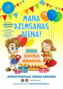 """Radošā apvienība """"Teātris un ES"""" piedāvā jautru komēdiju bērniem """"Mana dzimšanas diena"""""""