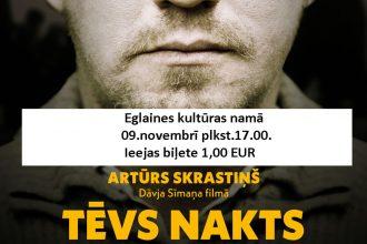 Aicinām Latvijas svētkus svinēt Ilūkstes novadā!