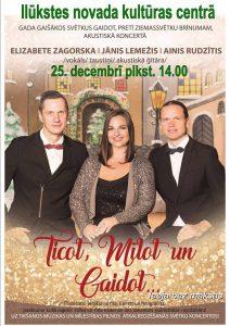 Ar akustiskās mūzikas koncertu Ilūkstē uzstāsies Elizabete Zagorska, Jānis Lemežis un Arnis Rudzītis