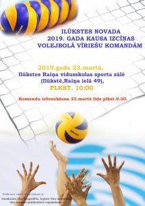 23. martā norisināsies Ilūkstes novada volejbola kausa izcīņa