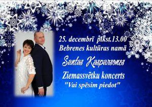Santas Kasparsones Ziemassvētku koncerts Bebrenē
