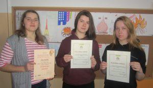 Ilūkstes Sadraudzības vidusskolas skolēni veiksmīgi piedalās valsts konkursos
