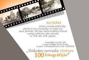 """Noslēgusies fotoalbuma""""Ilūkstes novada vēsture 100  fotogrāfijās"""" veidošana"""