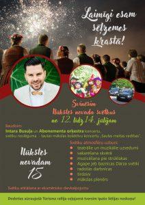 12.-14. jūlijā svinēsim Ilūkstes novada svētkus!