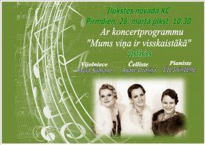 26. martā Ilūkstē būs iespēja baudīt kamermūzikas koncertu