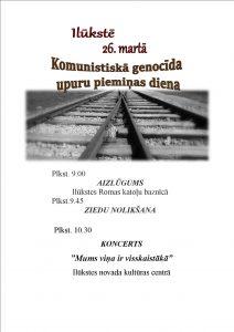 26. martā martā Ilūkstē pieminēsim komunistiskā genocīda upurus