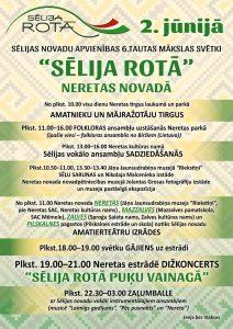 """2. jūnijā tiekamies Sēlijas novadu tautas mākslas svētkos """"Sēlija Rotā"""" Neretā!"""