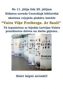 """Ilūkstes novada centrālajā bibliotēkā  skatāma ceļojoša plakātu izstāde """"Vaira Vīķe Freiberga. Ar Sauli"""""""