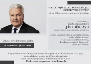 """SIA """"Latvijas Lauku konsultāciju un izglītības centrs"""" aicina uz konferenci"""