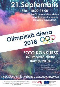21.septembris – Olimpiskā diena! Aicinām iesaistīties konkursā!