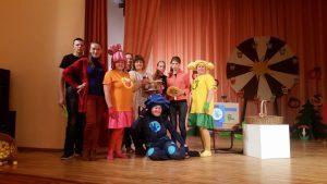 Rudens karuselis Raudas internātpamatskolā