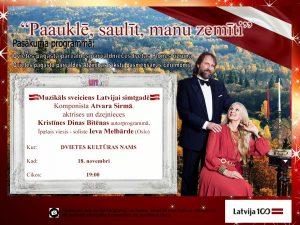 Dvietē valsts svētkus svinēs ar Atvara Sirmā un Kristīnes Dinas Bitēnas koncertu