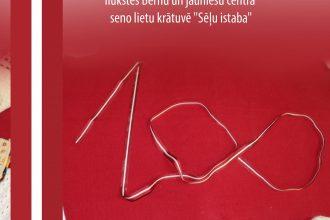 Būsim kopā, sagaidot un svinot Latvijas svētkus Ilūkstes novadā!