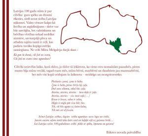 Lai Latvijas valsts 100. gadadienas svētki  pilda ar spēku, lepnumu un gaismu!