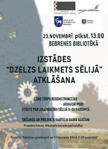 """23. novembrī Bebrenes pagasta bibliotēkā notiks izstādes """"Dzelzs laikmets Sēlijā"""" atklāšana"""