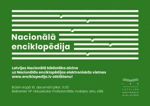 Šodien Bebrenē notiek Nacionālās enciklopēdijas elektroniskās vietnes atklāšanas pasākums! Seko tiešraidei televīzijā un internetā!