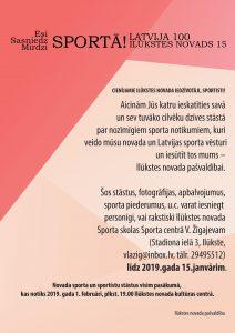 Veidosim Ilūkstes novada lielo Sporta stāstu!