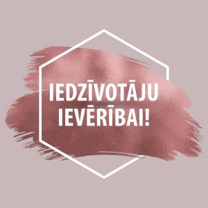 Mainīts Nodarbinātības valsts aģentūras Daugavpils filiāles darba laiks Ilūkstē