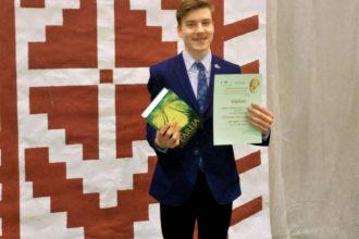 Bebrenes vidusskolēni piedalījās jaunrades darbu konkursā