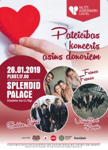 Valsts asinsdonoru centrs aicina uz pateicības koncertu Rīgā