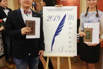 Ilūkstes Raiņa vidusskolas skolēni gūst panākumus literāro darbu konkursā