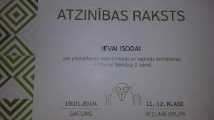 Ilūkstes Raiņa vidusskolas skolniece Ieva Isoda  gūst labus rezultātus starptautiskā informātikas konkursā