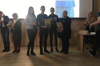 Ilūkstes Raiņa vidusskolas skolēniem 1. vieta biznesa spēļu konkursā