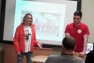 Ilūkstes novada jaunieši iepazīstas ar Latvijas Sarkanā Krusta jaunatnes brīvprātīgo darbu