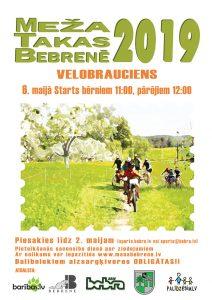 """6. maijā notiks ikgadējās riteņbraukšanas sacensības """"Meža takas Bebrenē"""""""