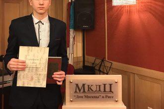 Ilūkstes Raiņa vidusskolas skolēns Aleksejs Formanickis gūst panākumus LKVLPA fotokonkursā
