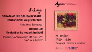 LIAA Daugavpils biznesa inkubators aicina uz lekciju