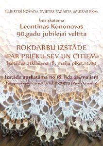 Dvietē var apskatīt Leontinas Kononovas rokdarbu izstādi