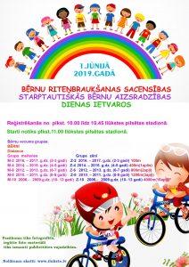 1.jūnijā Ilūkstē notiks Bērnu riteņbraukšanas sacensības