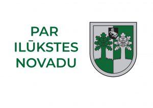 98,96 % iedzīvotāju pauž atbalstu Ilūkstes novada saglabāšanai kā atsevišķai administratīvajai teritorijai