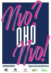 """Izsludināts video konkurss jauniešiem """"NVO? Oho – NVO!"""""""