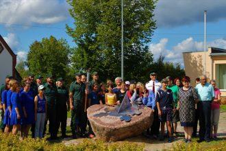 Subate iesaistījās Latvijas valsts robežsardzes rīkotajā lāpu skrējienā